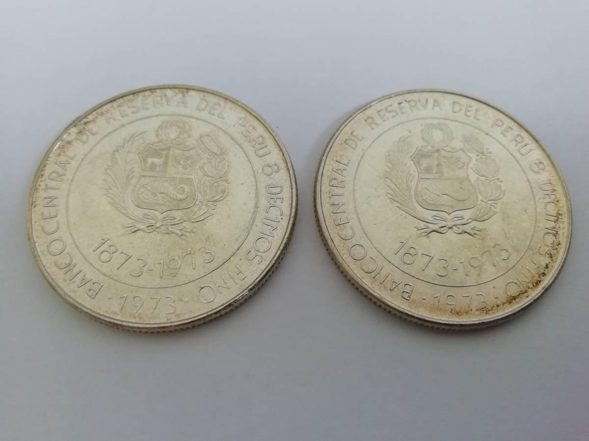 T00【MT】送料無料 外貨古銭 メキシコ五輪 記念 銀貨 100ソル 2枚