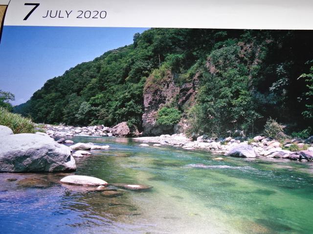 2020カレンダー●南アルプスで生まれた川の旅●川のある風景