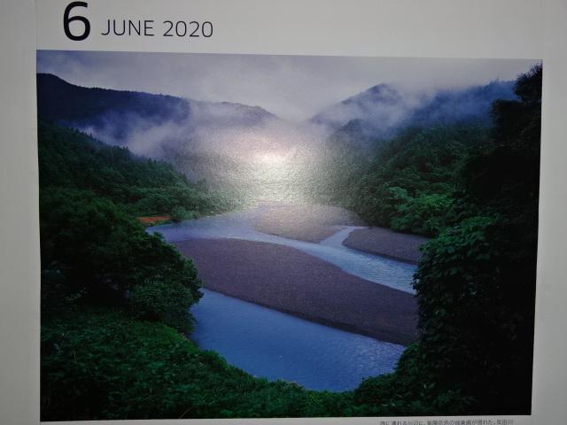 2020カレンダー●南アルプスで生まれた川の旅●川のある風景_画像9