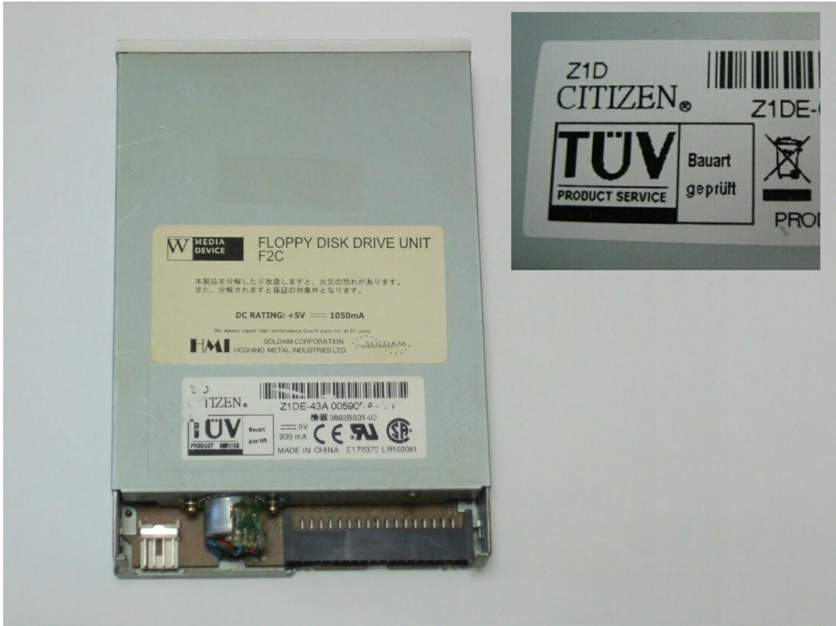 フロッピーディスクドライブ CITIZEN製 Z1D 3.5インチ 内蔵FDD