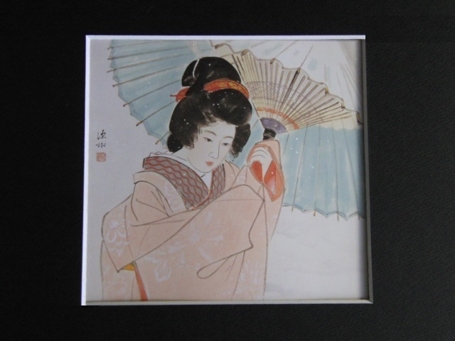 伊東深水、【麗人】、希少画集画より、状態良好、新品高級額装付、送料無料、日本画,yoni_画像3