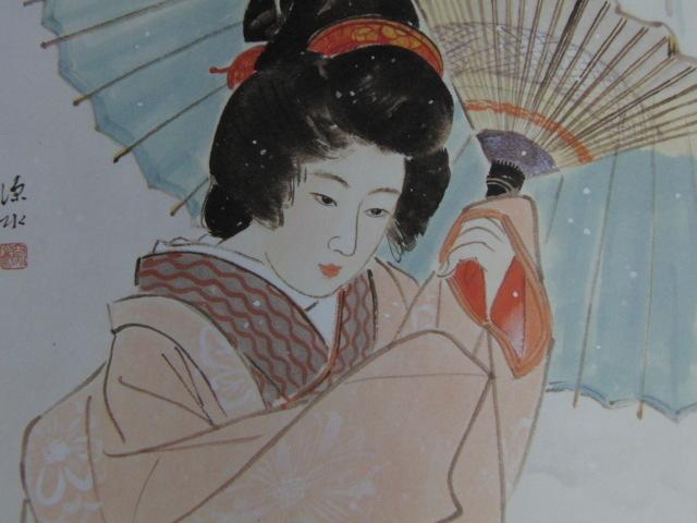 伊東深水、【麗人】、希少画集画より、状態良好、新品高級額装付、送料無料、日本画,yoni_画像1