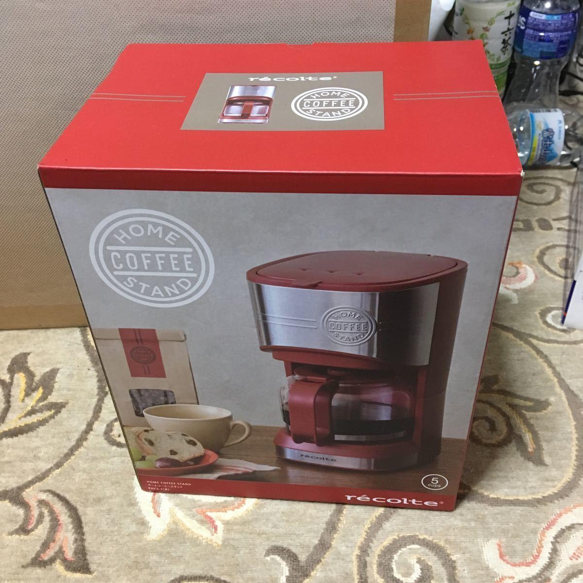 recolte コーヒーメーカー 【エラゲリンSHOP】