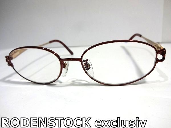 C9Y021■本物美品■ ローデンストック RODENSTOCK exclusiv 日本製 チタン メタリックレッド メガネ 眼鏡 メガネフレーム R0161