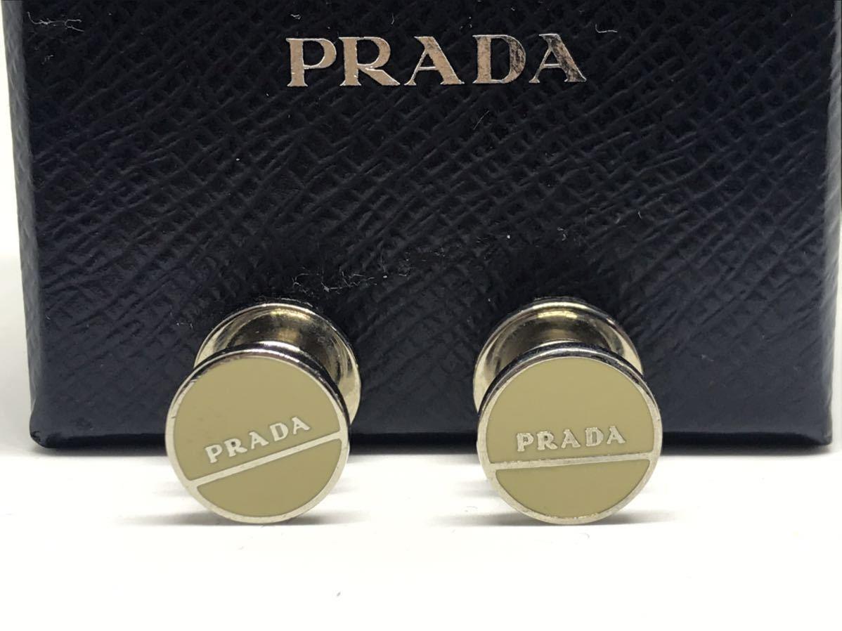 PRADA プラダ オーバル ホワイト カフス カフリンクス カフスボタン_画像1