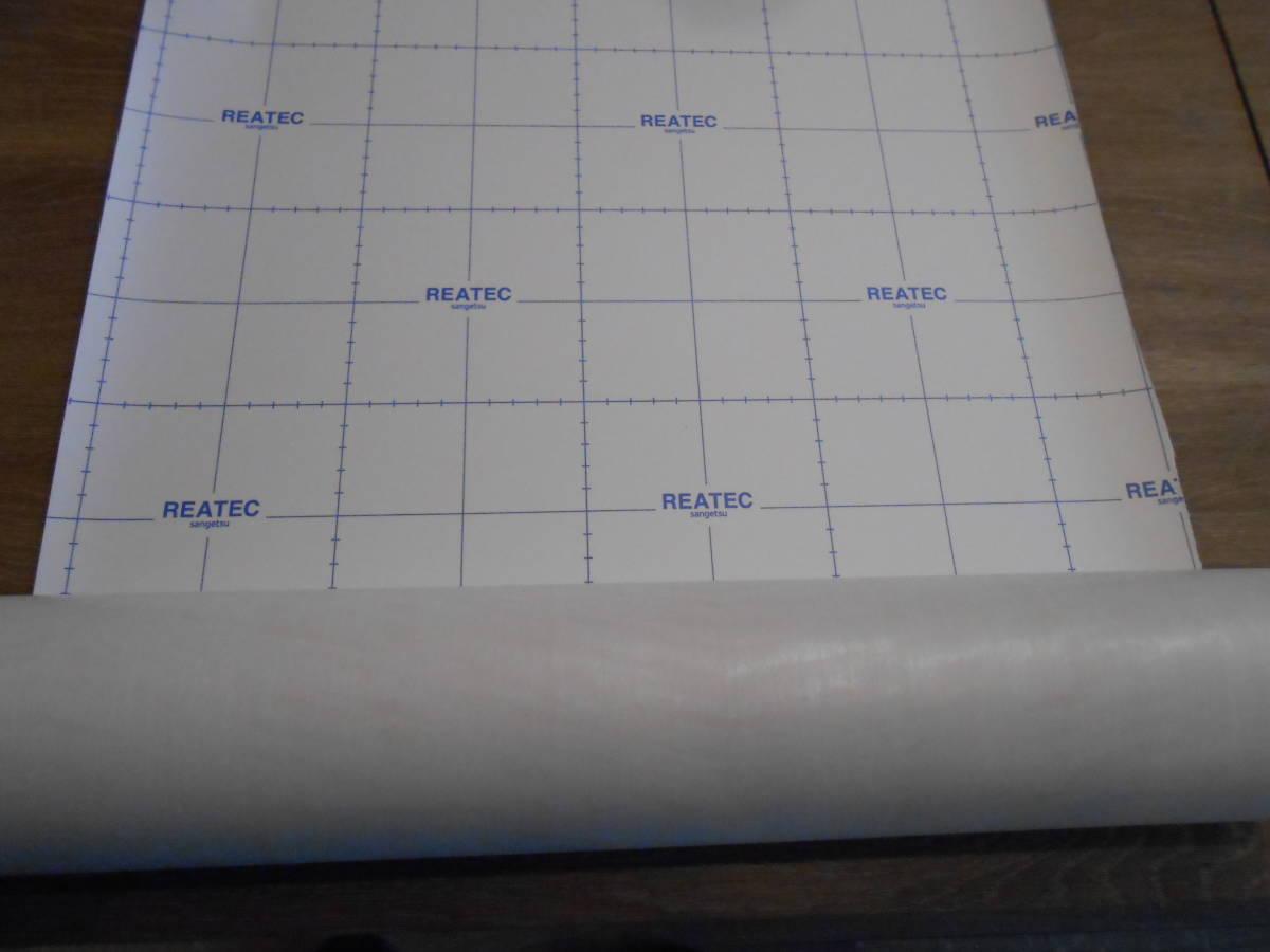 サンゲツ リアテック  塩ビシート TC-4178 端材40㎝巾×2m_画像3