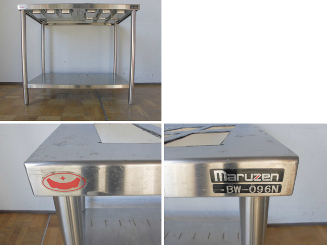 中古厨房 業務用 マルゼン ステンレス 作業台 調理台 BW-096N 蓋付ホテルパン 9個 スノコ板付 W900×D600×H800mm 台 棚 店舗_画像8