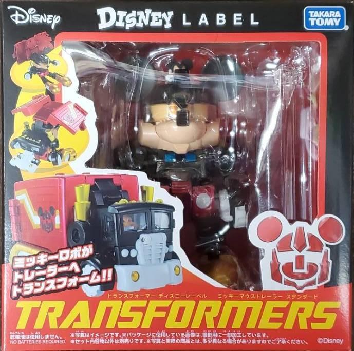 トランスフォーマー ディズニーレーベル ミッキーマウストレーラー スタンダード 新品未開封 即決
