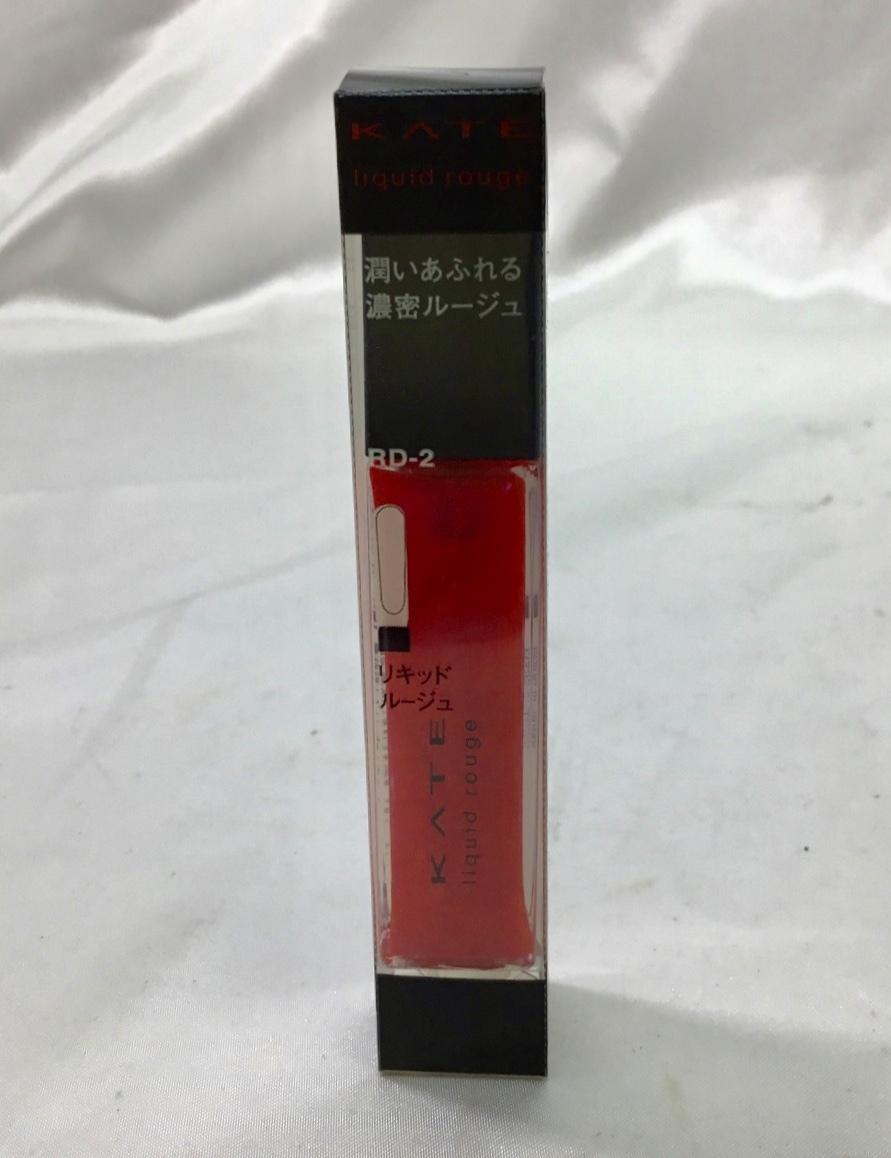 【未使用】カネボウ 化粧品 KATE ケイト リキッドルージュ RD-2 レッド系 6g 口紅 MZ1128_画像2