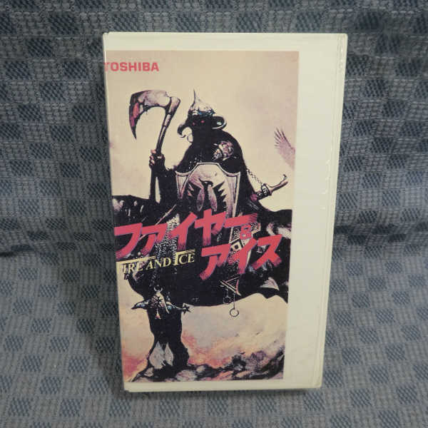 M428●238/ラルフ・バクシ監督/ランディ・ロートン「ファイヤー&アイス」VHSビデオ_画像1
