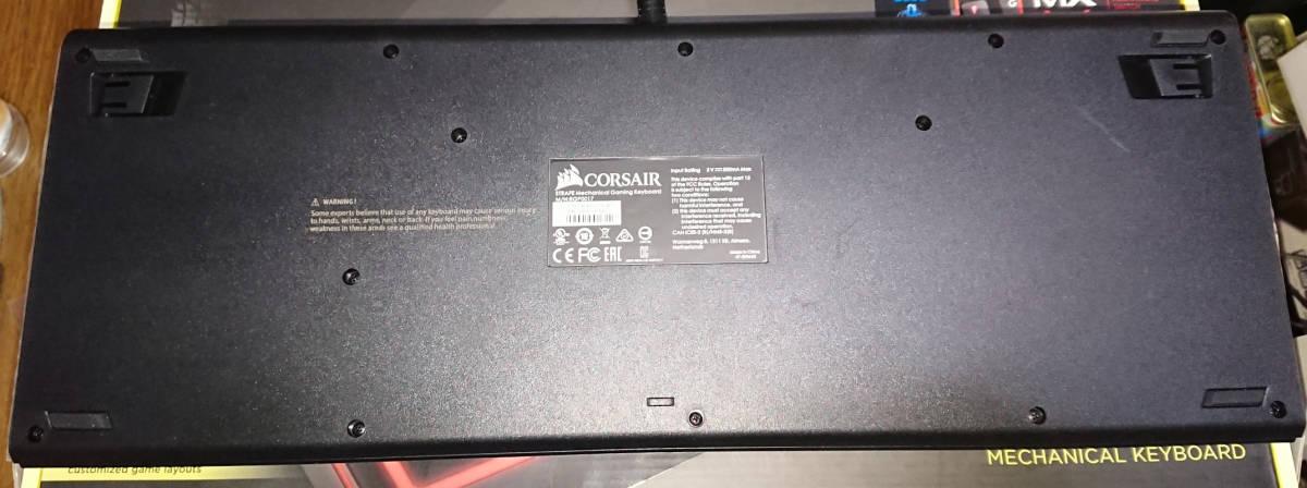 CORSAIR社製/ STRAFE メカニカルゲーミングキーボード ― CHERRY MX ブルー (JP) -SKU CH9000226-JP-_画像4