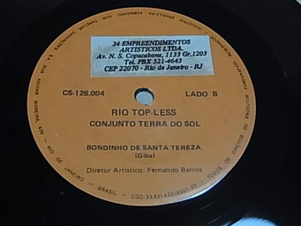 BRA盤70年代!? 詳細不明なソウル系グループの激レア ブラジリアンメロウ グルーヴ!Terra Do Sol/Rio Top Less/Bondinho De Santa Tereza_画像3