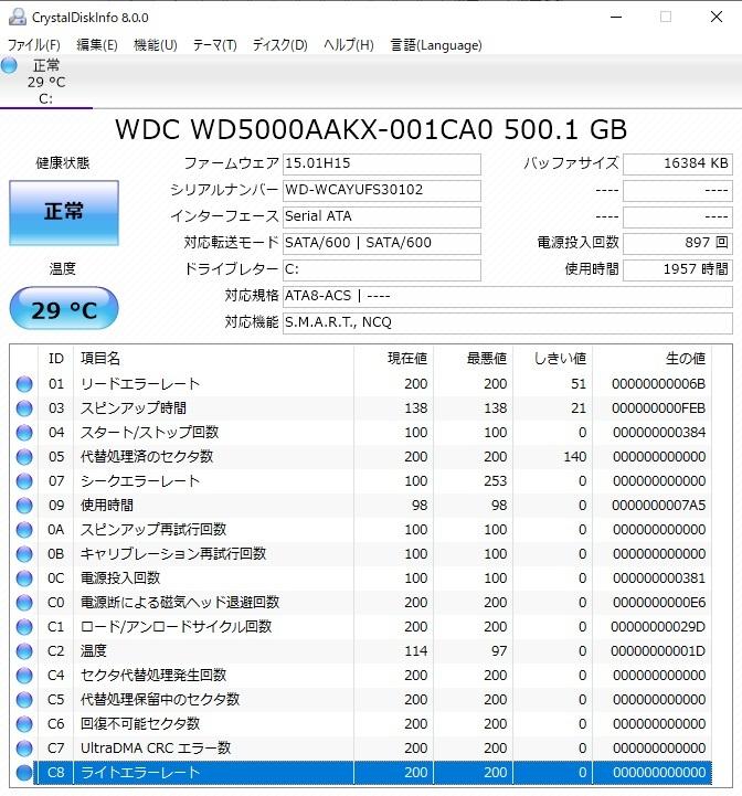 自作PC i7-4790 MiniITX HDD SATA600-500GB メモリ4GB×2(8GB)稼働確認済み_画像10