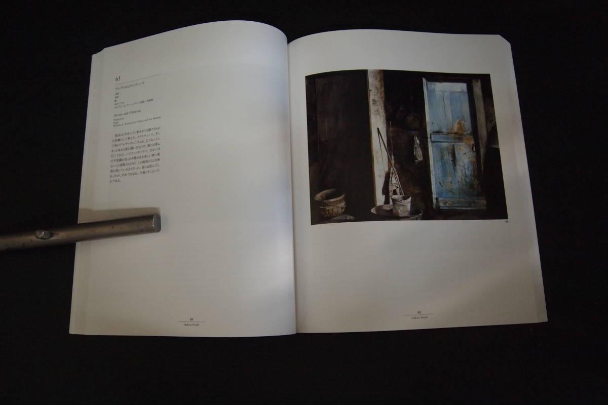 C-0983 アンドリュー・ワイエス展 ANDREW WYETH RETROSPECTIVE 1995 美術 アート 愛知県美術館 中日新聞社_画像5