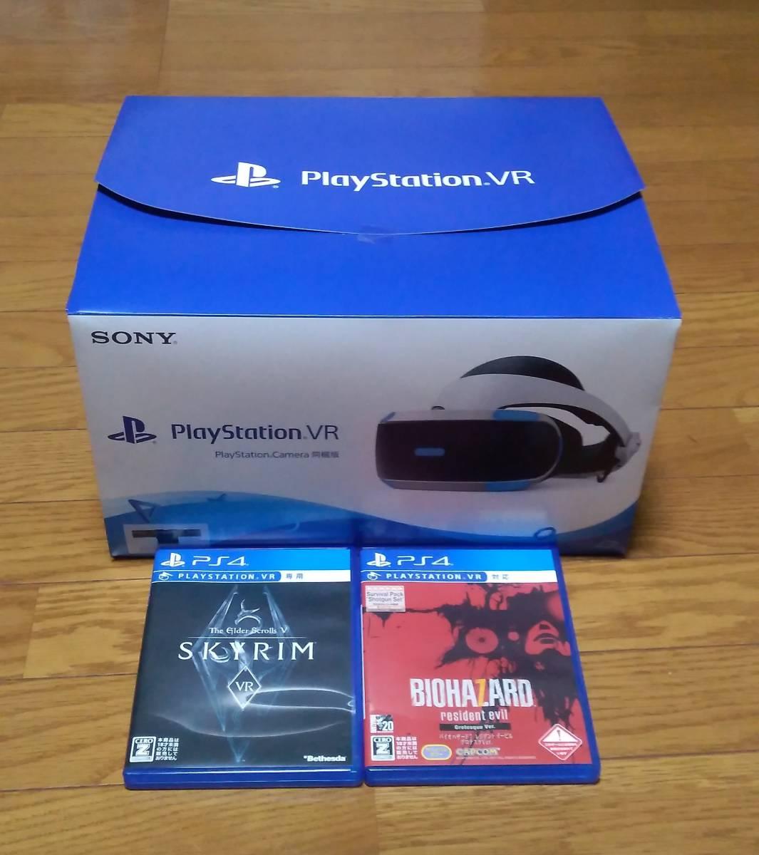 【送料無料】PlayStation VR CUHJ-16003 CUH-ZVR2 + Skyrim VR・バイオハザード 7 (PSVR本体+専用ソフト2本)