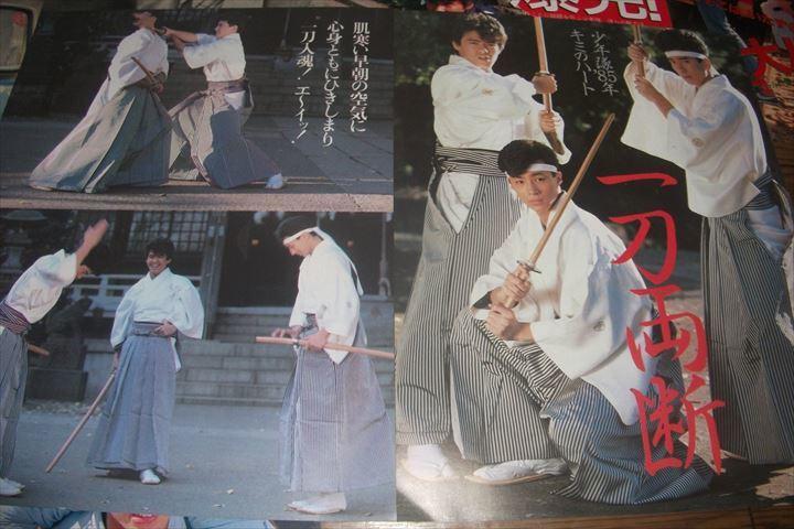 ♪80年代・アイドル【少年隊】30ページ切抜き 送料180円