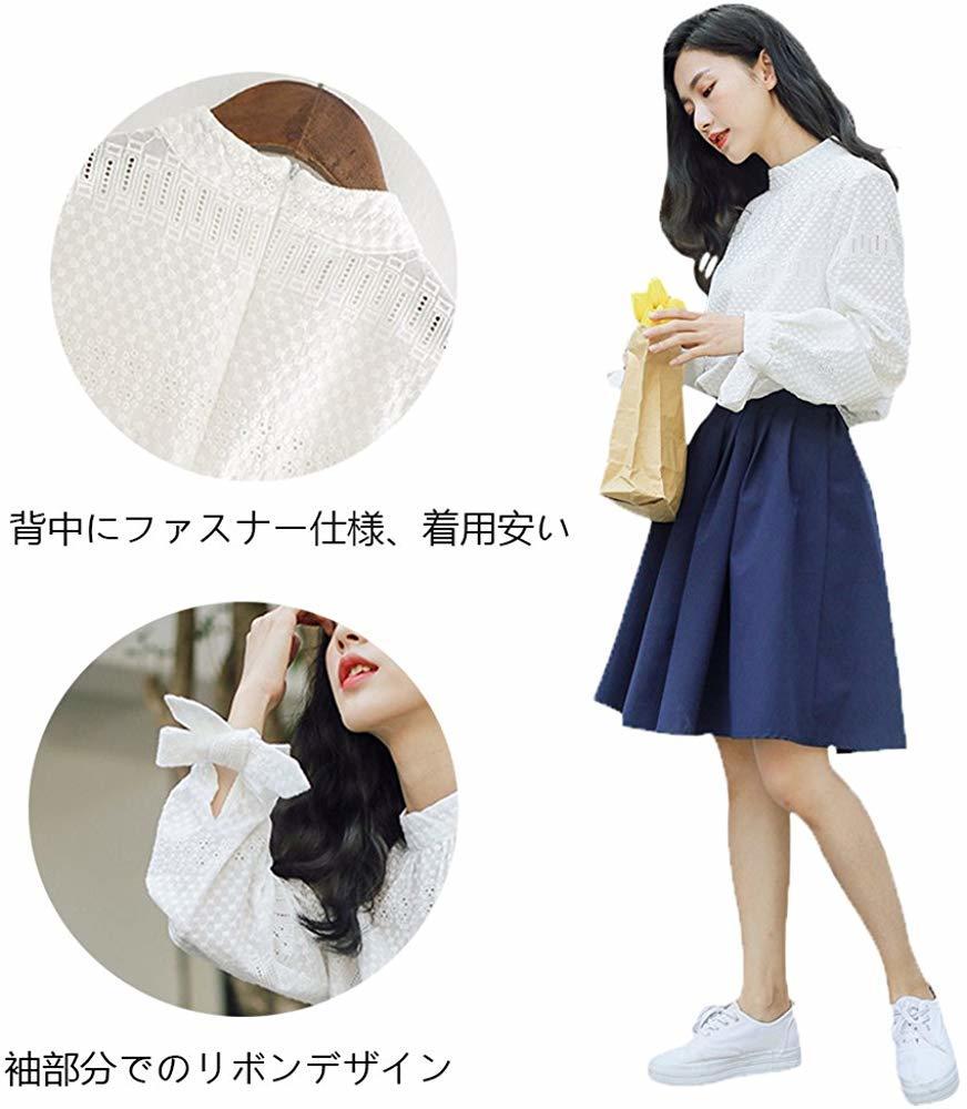 レディースシャツ シャツブラウス プルオーバー 白 立て襟 綿 無地 長袖 中空 ゆったり カジュアル 通勤 かわいい (白)