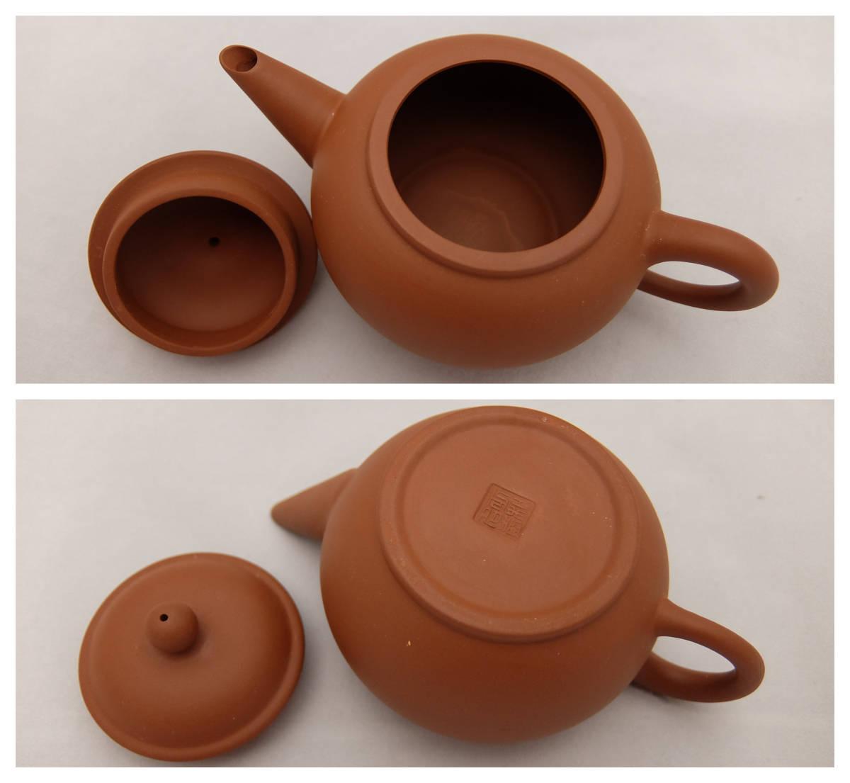 未使用 お茶の奈仁和園 茶器セット 急須と茶杯6個と茶船のセット 茶杯:直径5×高さ3cm 紫泥 朱泥 台湾 中国 茶具 茶器 お茶 道具 煎茶道具_画像8