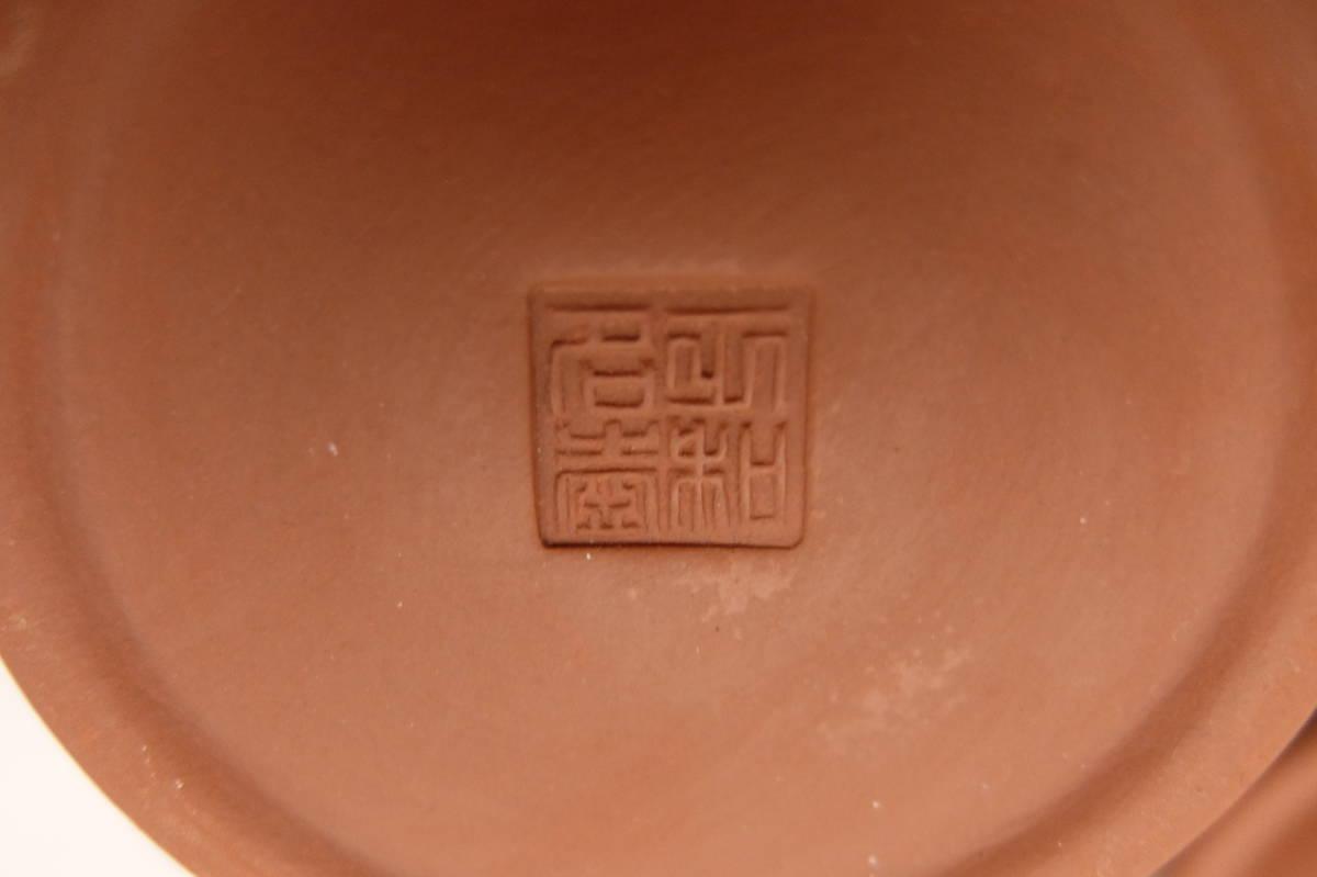 未使用 お茶の奈仁和園 茶器セット 急須と茶杯6個と茶船のセット 茶杯:直径5×高さ3cm 紫泥 朱泥 台湾 中国 茶具 茶器 お茶 道具 煎茶道具_画像9