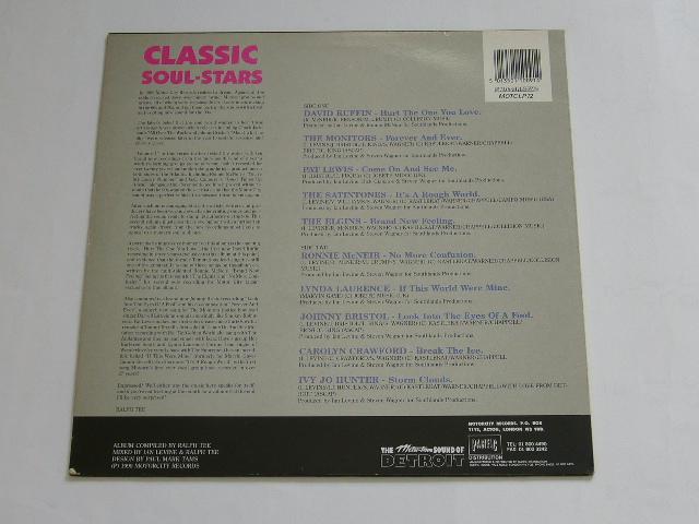 VA / MOTORCITY SOUL SAMPLER VOLUME TWO/ 1990年盤 / MOTCLP 12 / UK盤 / 試聴検査済み_画像2