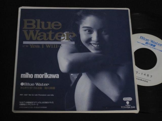 """7""""☆森川美穂「ふしぎの海のナディア」主題歌「Blue Water」(1990)"""
