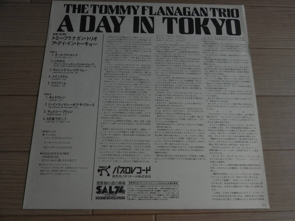 LP【国内盤/Pablo Records/ポリドール】The Tommy Flanagan Trio/ A Day In Tokyo ☆MW 2120/1975年_画像6