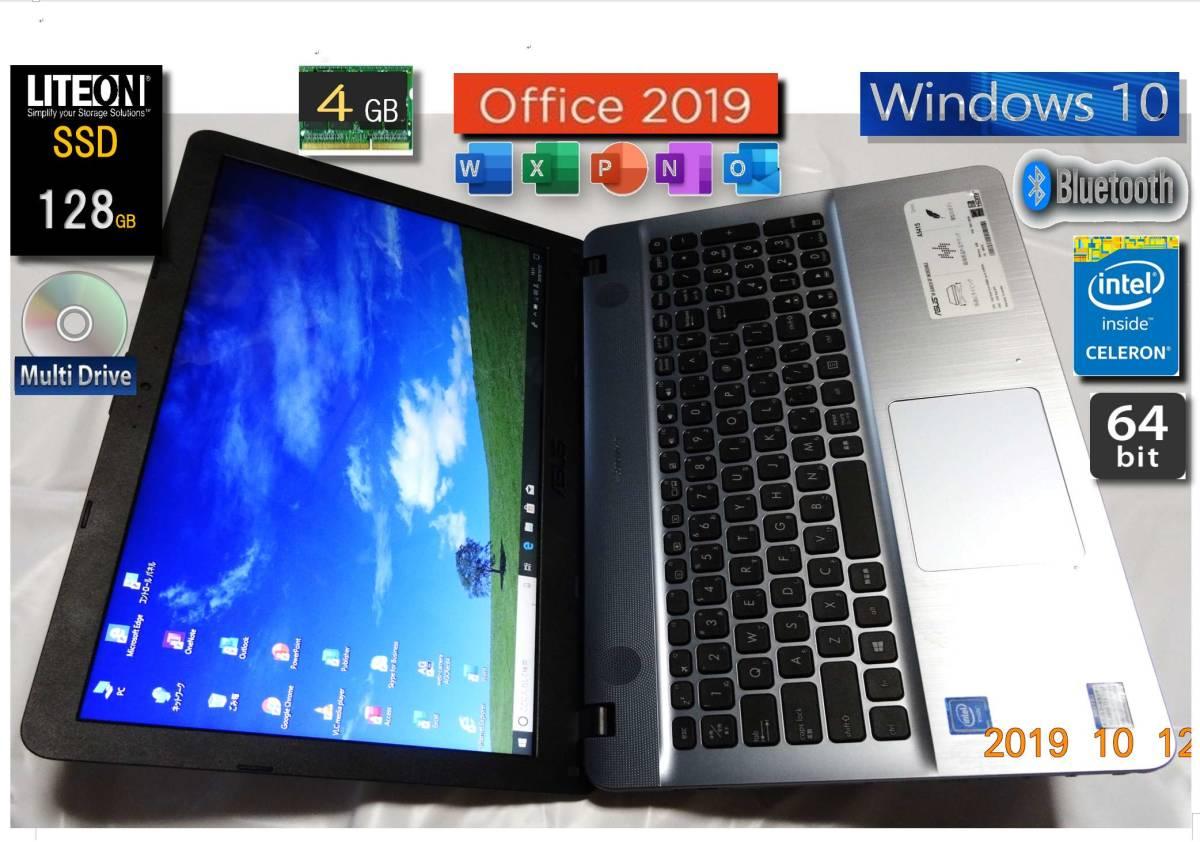 ASUS 15インチ ノートPC A541S ★Cel-N3060 ★SSD 128GB ★Win10 ★メモリ4GB ★Office2019 ★Bluetooth ★送料無料 ★保証1か月