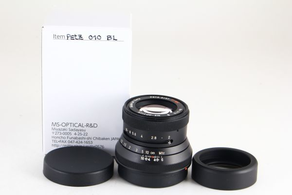 [AB Exc+] MS-OPTICS PETZ 57mm f/2 F-MC Lens Historical Seris Box From JAPAN 6035