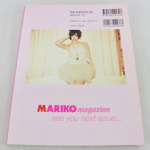 [USED] MARIKO magazine☆篠田真理子_画像2