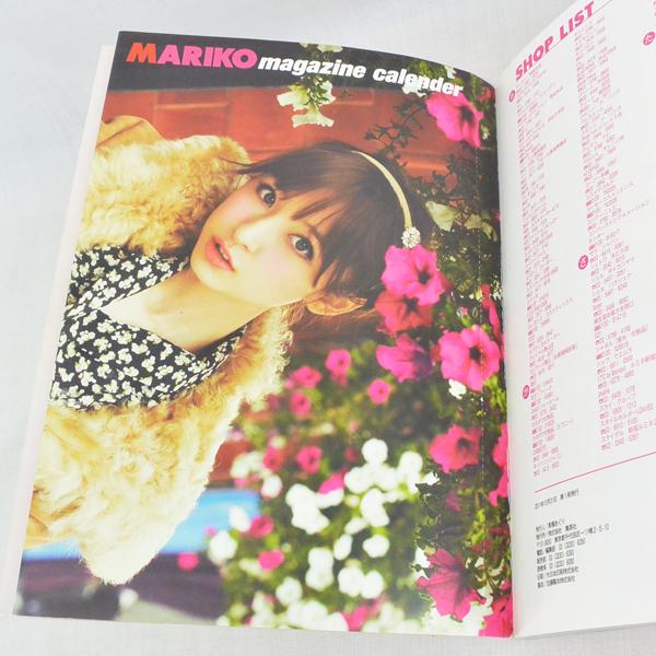 [USED] MARIKO magazine☆篠田真理子_画像4