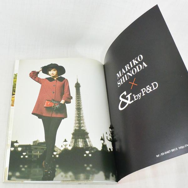 [USED] MARIKO magazine☆篠田真理子_画像6