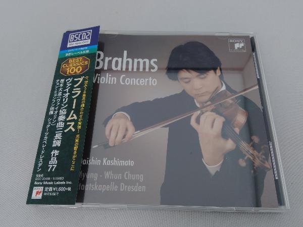 帯あり 樫本大進(vn) CD ブラームス:ヴァイオリン協奏曲(Blu-spec CD2)_画像1