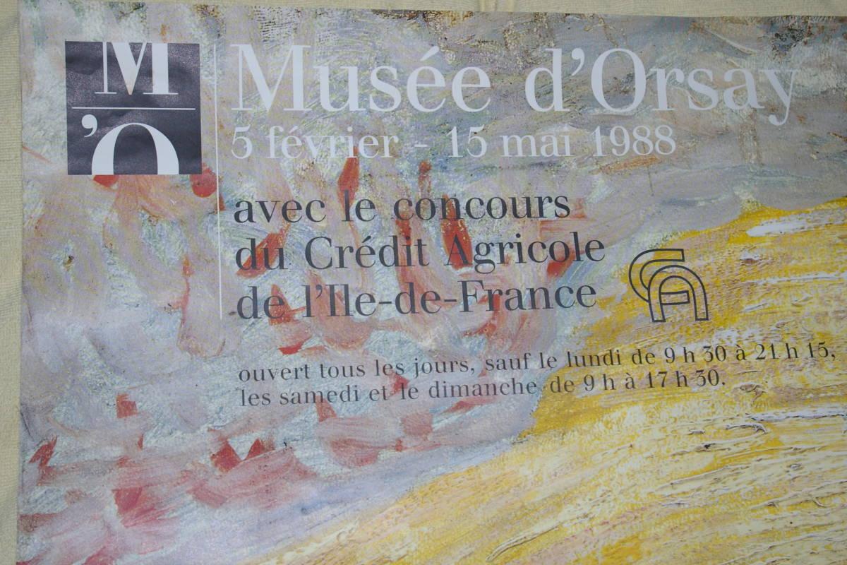 オルセー美術館 1988年 ゴッホ展 100×148㎝ 超特大ポスター 超貴重 入手困難 _画像3