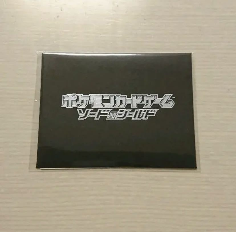 ポケモンカード セブンイレブン限定 ピカチュウ 001/S-Pプロモ 封筒付き 未開封 Pikachu Japanese promo ⑦