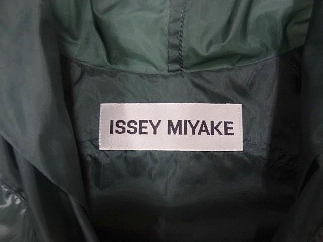 イッセイミヤケ ナイロン 緑 モスグリーン カラー パッカリング 変形 立体 シルエット Aライン コート 巾着 90S レア ポーチ ジャケット 2_画像5
