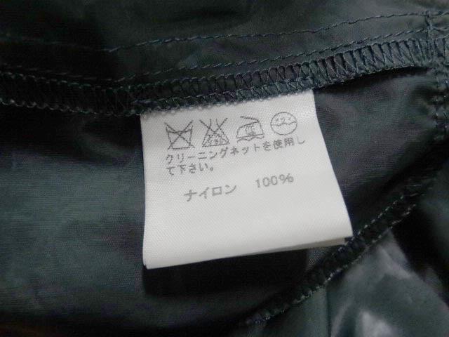 イッセイミヤケ ナイロン 緑 モスグリーン カラー パッカリング 変形 立体 シルエット Aライン コート 巾着 90S レア ポーチ ジャケット 2_画像6