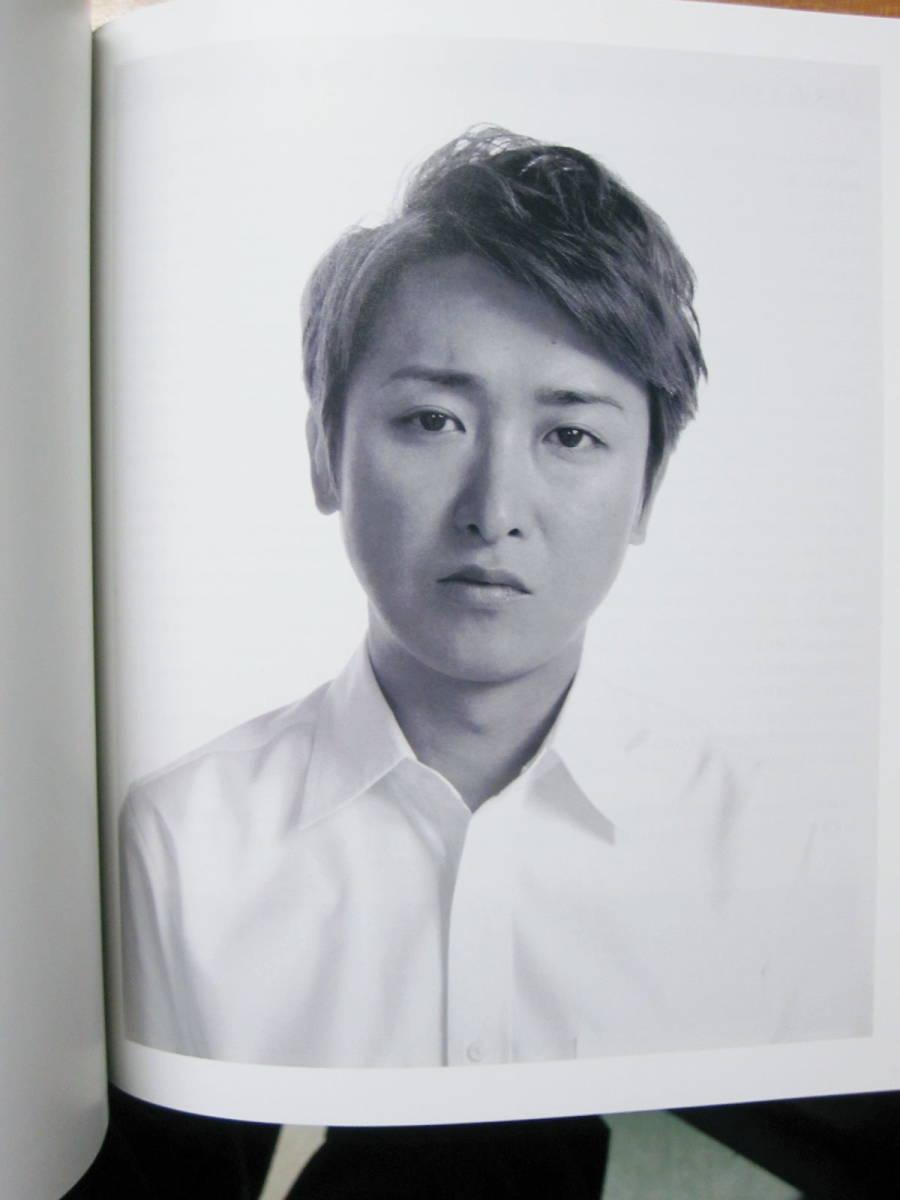 大野智作品集/FREESTYE Ⅱ■㈱MCO/2015年/初版_画像3
