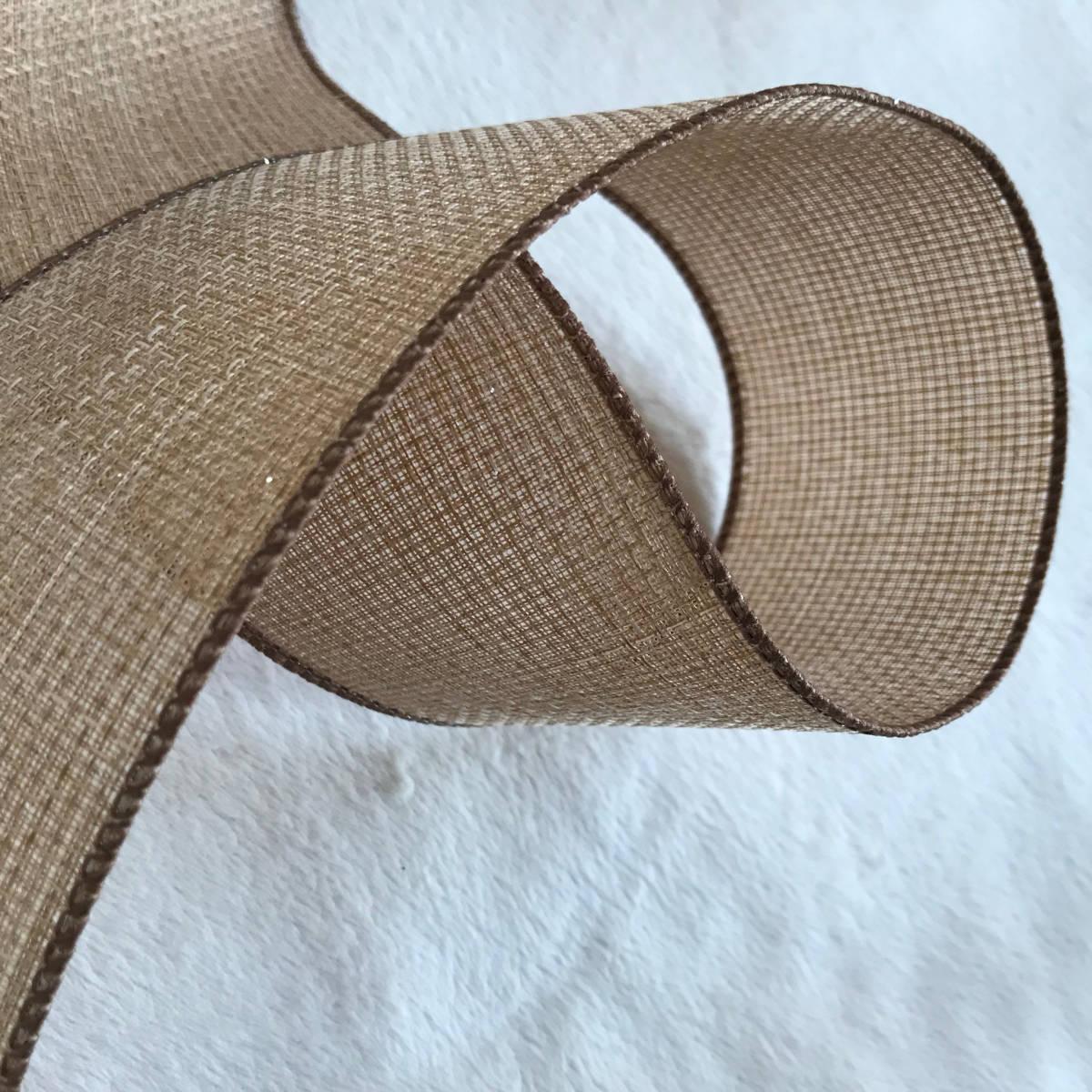 幅約6cm 長さ2m ワイヤーエッジリボン シンプル 茶系 ラッピングやクリスマスオーナメント ハンドメイド作品などに♪ カット売り ribbon_画像3