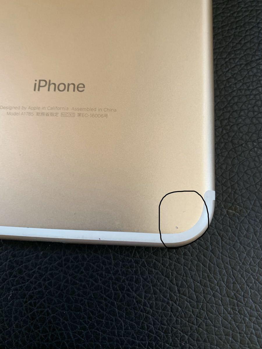 iPhone7 Plus 256gb 国内simフリー ロック解除済み バッテリー100%_画像5