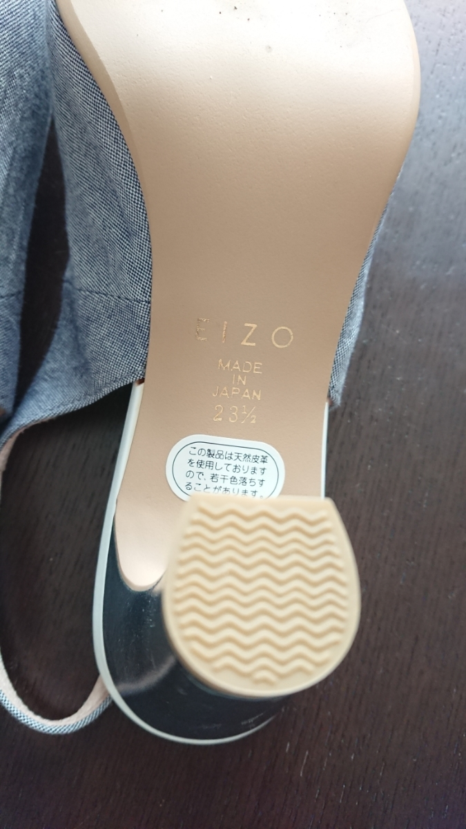 新品 EIZO エイゾー パンプス デニム地 白いバックル 23.5cm 23 1/2 ストラップ 高島屋購入 春夏オススメ_画像5