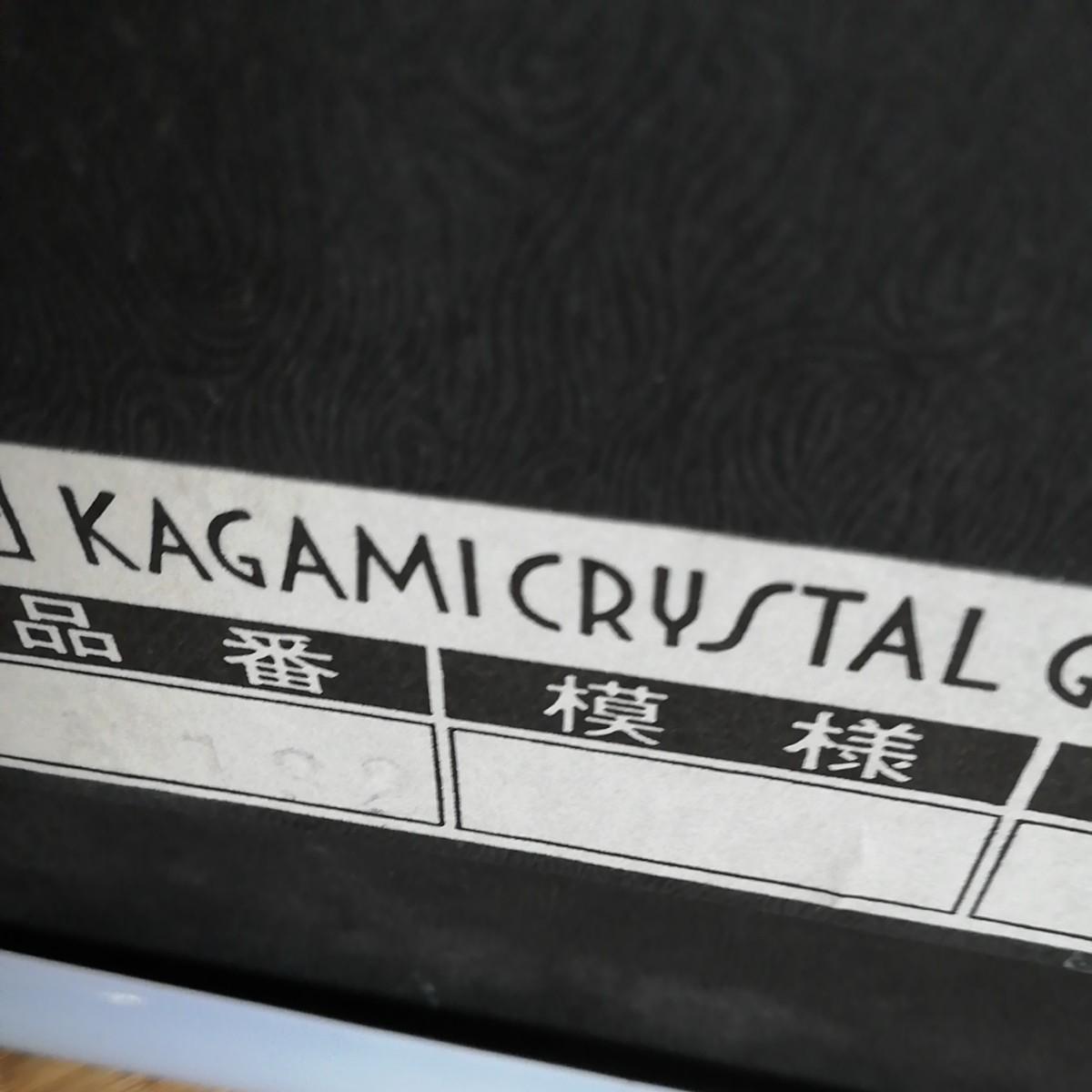 高級クリスタル灰皿 1