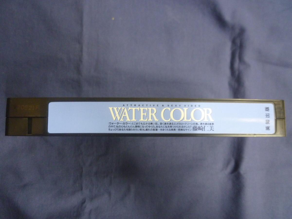 ○V1194 藤崎仁美 Water Color ウォーターカラー VHS ビデオテープ_画像5