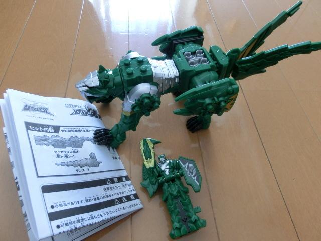 騎士竜シリーズ04 DXタイガランス