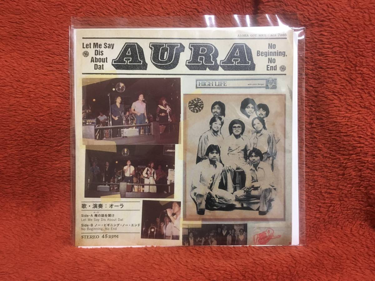 【EP】AURA - LET ME SAY DIS ABOUT DAT 俺の話を聞け NO BEGINNING NO END オーラ Rare Groove