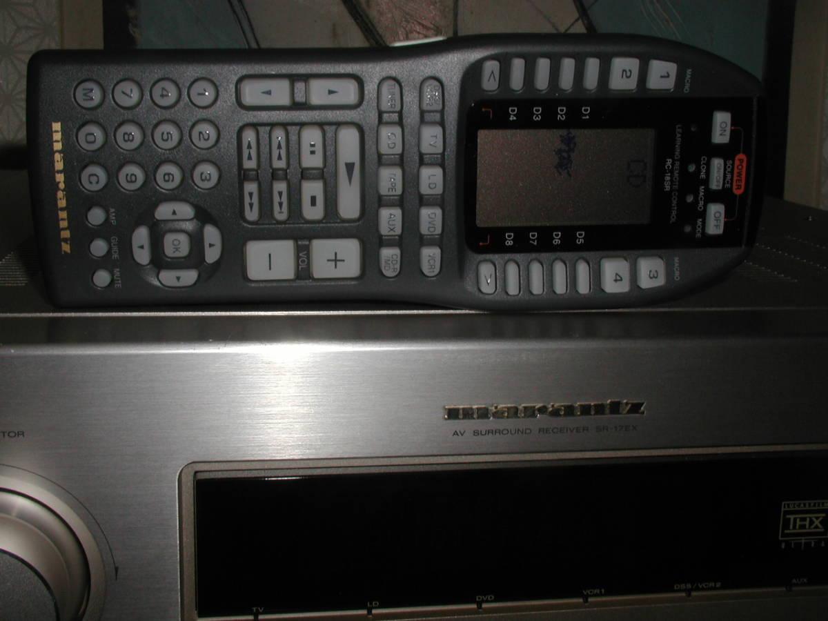 【最高の音楽を是非】★マランツ AVアンプレシーバー SR-17A/F1N 定価294000円。動作良好。リモコン説明書付き★★_リモコンに液晶いたみ。