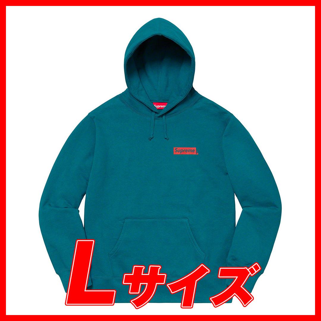 1009 Supreme/Stop Crying Hooded Sweatshirt Marine Blue Lsize BOXLOGO ストップ クライング スウェットシャツ マリンブルー 2019FW_画像1