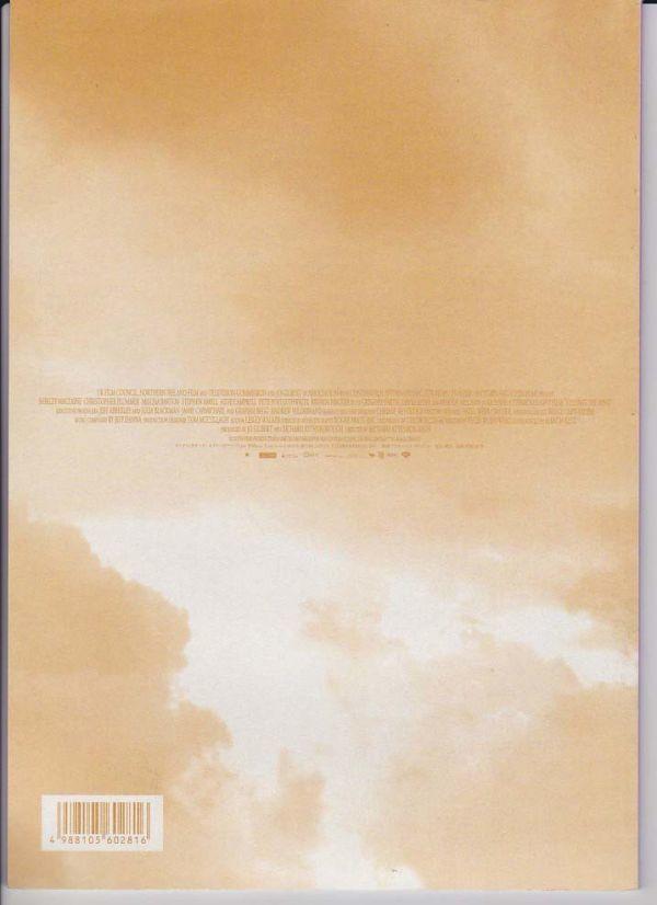 パンフ■2008年【あの日の指輪を待つきみへ】[ A ランク ] リチャード・アッテンボロー シャーリー・マクレーン クリストファー・プラマー_画像3