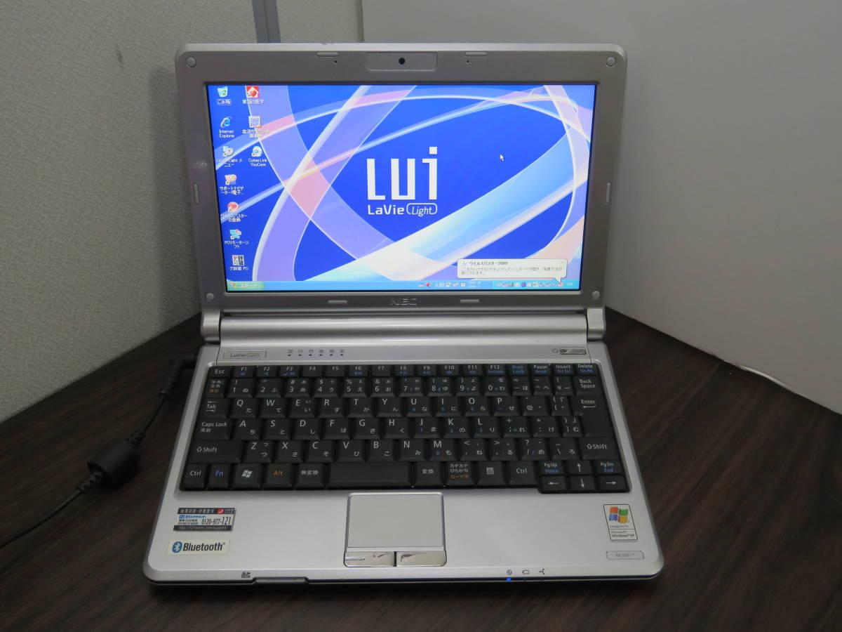 限定1台限り LaVie Light Luiモデル PC-BR330TA WinXP 快適Atom N280 1GB HDD160GB Offic