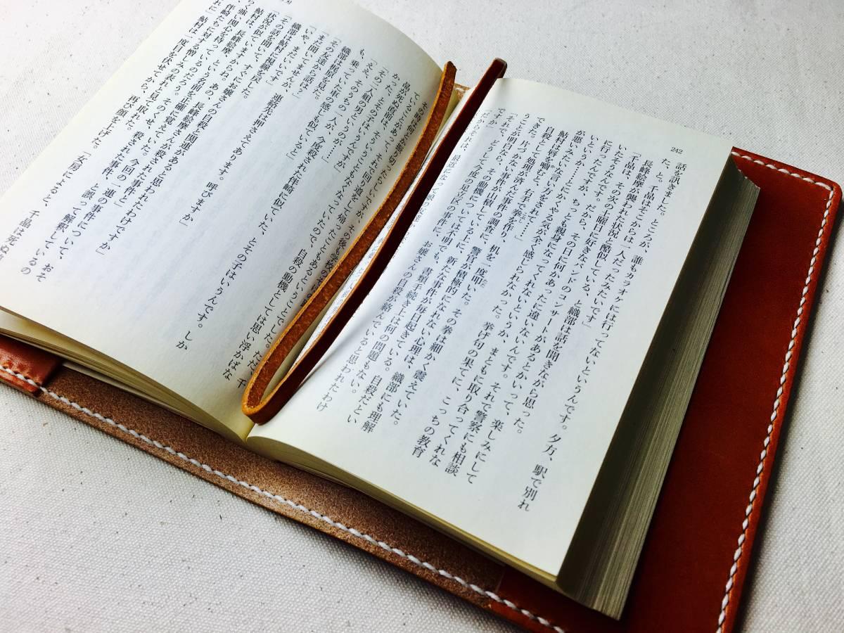 【手縫】キャメル色本革文庫本用ブックカバー(生成糸)_画像2