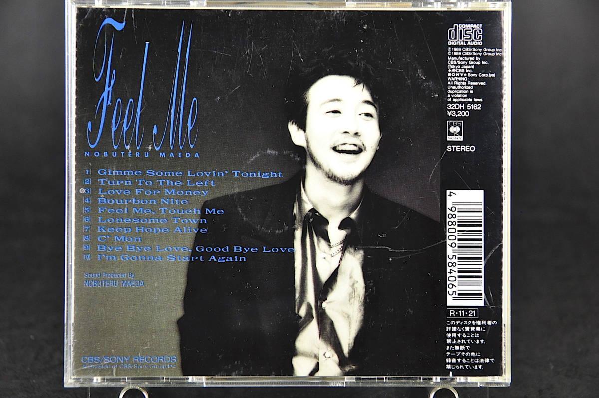 ☆ 前田亘輝 Feel Me / フィールミー 1988年盤 10曲収録 CD アルバム 32DH 5162 帯付 税表記なし 旧規格盤 CSR刻印 TUBE/チューブ 美盤!!☆_画像9